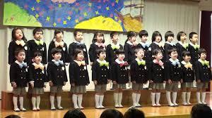 Học sinh tiểu học ở Nhật Bản được học những gì?